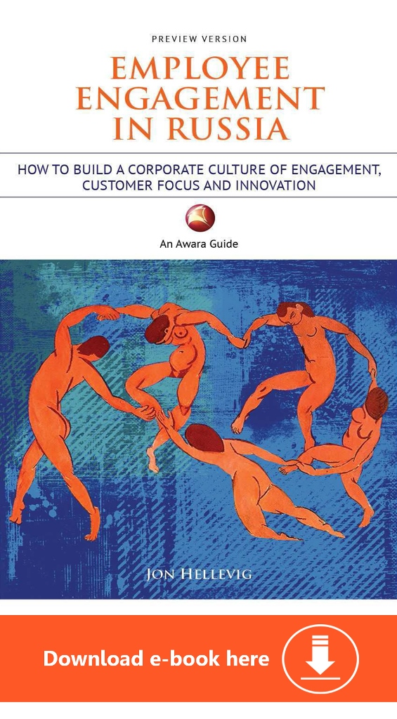 employee-engagement-cover