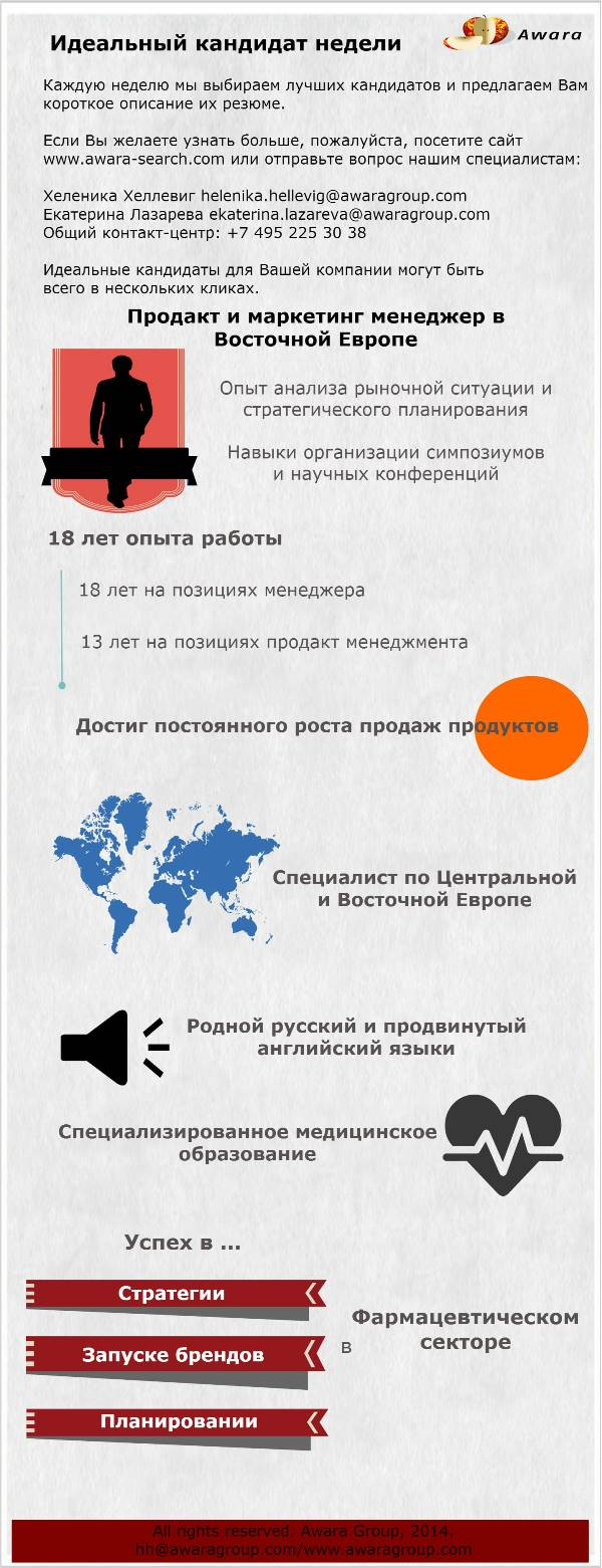Product and Marketing Manager - RUS-min