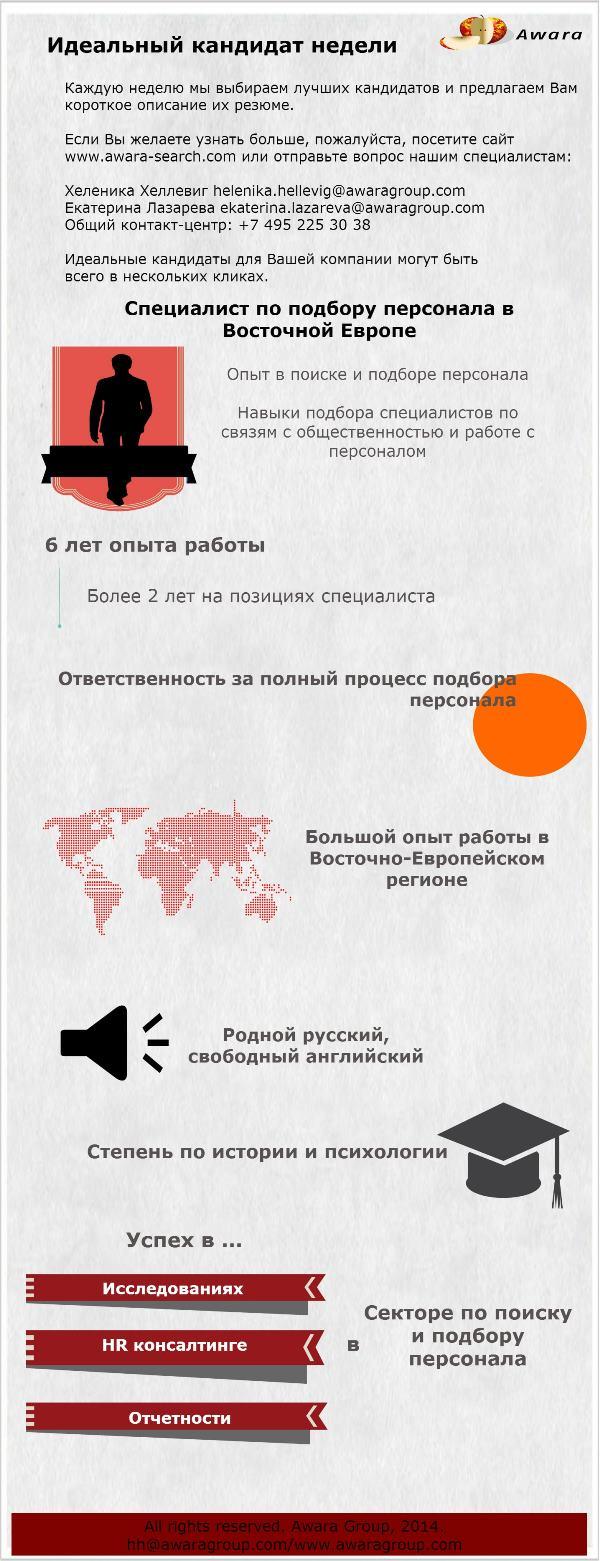 Recruitment Specialist in Eastern Europe - RUS-min